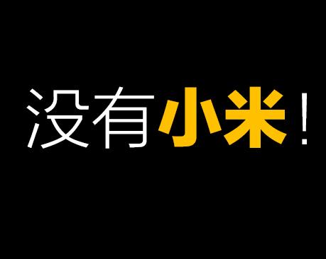 BrandZ™2017最具价值中国品牌100强是什么鬼?竟然没有万达!没有小米!!