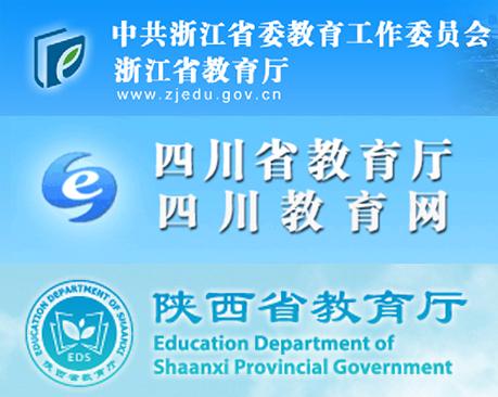 全国3000多教育局logo各自为战,形象被玩坏了,教育部统一徽标可好?