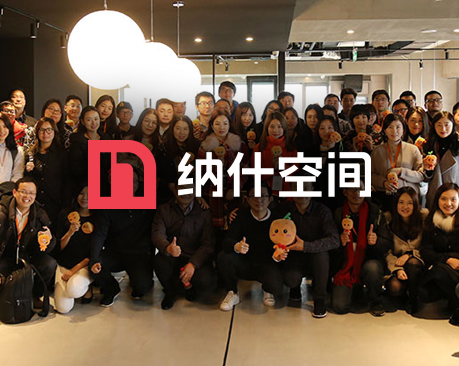 已公布面积最大的众创空间纳什空间发布全新品牌logo