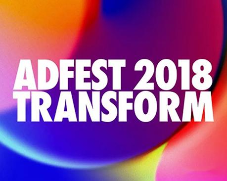 2018年亚太广告节主视觉LOGO发布,缤纷的色彩呈现出创意的融合