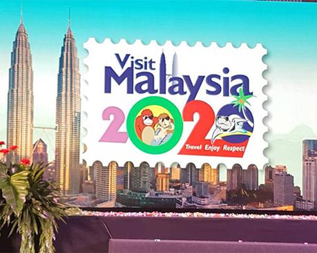 马来西亚旅游年LOGO设计,开启旅游新元年
