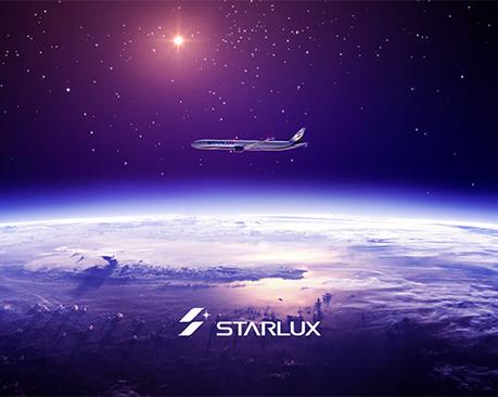 """台湾""""星宇航空""""正式启用品牌LOGO,新航旅新体验!"""