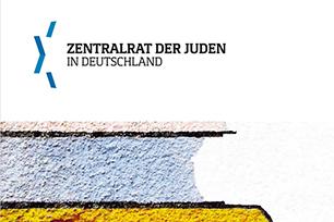 """德国犹太中央理事会启用全新LOGO设计,三维立体式表现""""大卫星"""""""