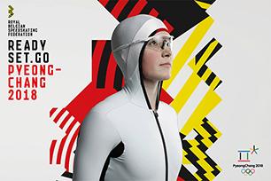比利时皇家速滑联合会全新视觉形象系统,冬奥会首亮相,高端形象创造新体验