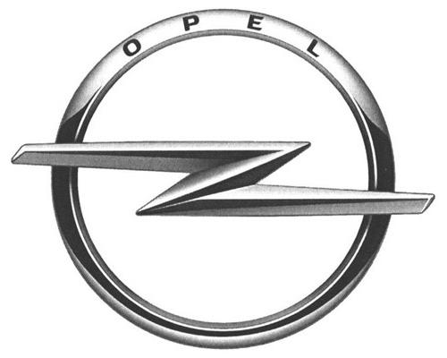 2017年欧宝汽车推出升级版logo