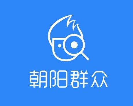 朝阳群众app上线,但朝阳大妈说logo离他们的形象太远