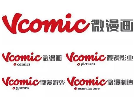 新浪微博旗下微漫画启用全新品牌形象
