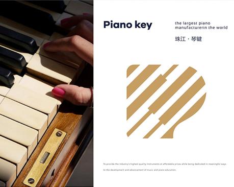 全球最大的钢琴制造商珠江钢琴更换品牌形象