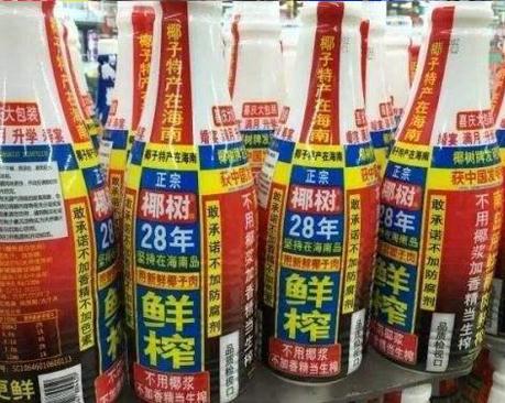椰树牌椰汁用事实告诉你,你学习的包装设计可能是错的