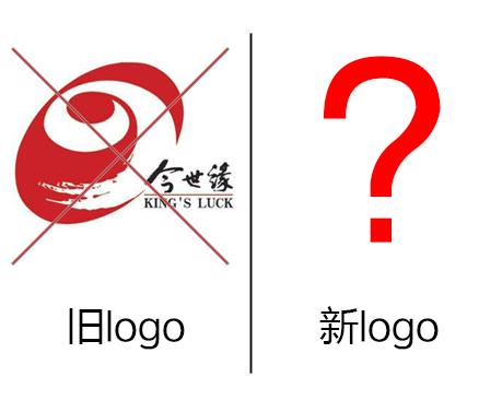 今世缘酒业欲重塑形象,万元征集品牌logo新形象