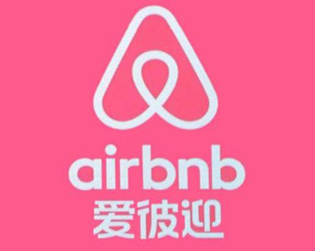 """Airbnb今日推出中文名""""爱彼迎"""",画风有点暧昧?"""