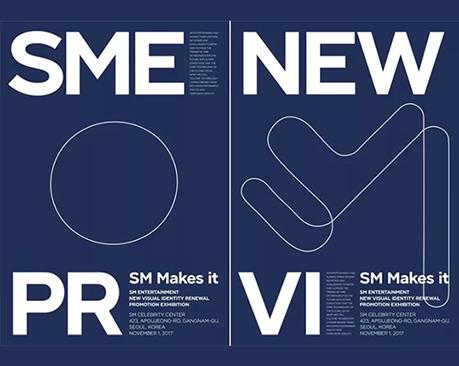 """韩国""""SM娱乐集团""""新LOGO,寓意不灭的""""光"""""""