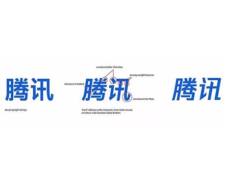 腾讯推出新LOGO,为统一品牌识别系统,腾讯很用心