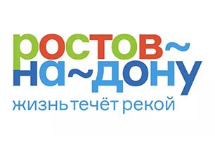 """""""俄罗斯南方之都""""顿河畔罗斯托夫启用全新城市形象设计"""