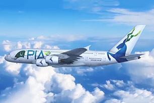 """巴基斯坦国际航空公司启用全新LOGO设计,""""捻角山羊""""气势十足!"""