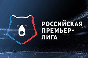 俄罗斯超级联赛黑熊LOGO霸气亮相,不愧是战斗民族!