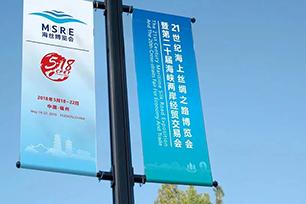 21世纪海上丝绸之路博览会会徽LOGO设计出炉,会徽LOGO设计蕴含大智慧!