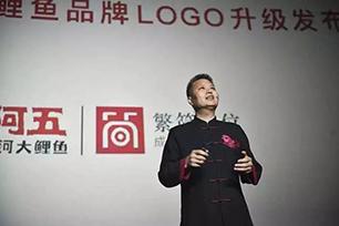 """1.5秒敲出的汉仪神工简体,设计师竟宣称耗费1080小时,""""阿五""""餐饮品牌LOGO设计升级引炸设计圈"""