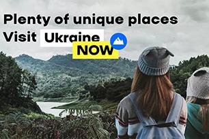 乌克兰推出国家品牌形象LOGO设计,具有几何美感