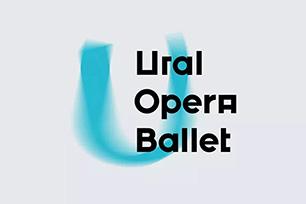 """乌拉尔歌剧芭蕾舞剧院LOGO设计新升级,""""缥缈""""的设计够前卫"""