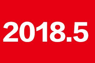 2018年5月有这些公司更换了新logo(品牌换标月度榜2018.5)