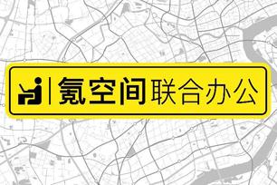 "logo就是小黄路牌,这次氪空间logo升级,把logo变为""城市公共标识"",值得肯定"