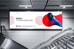 """网易考拉品牌升级,不仅改了名字,新LOGO设计中的树袋熊也做了""""瘦脸"""""""