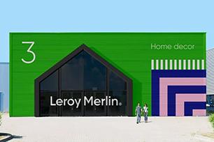 法国建材巨头乐华梅兰推出全新LOGO设计,轻松、有情感的品牌形象让人眼前一亮