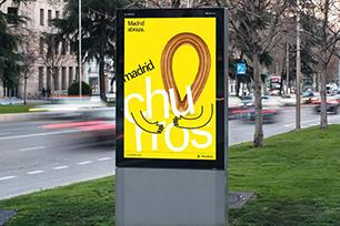 拥抱马德里!马德里推出全新旅游品牌形象LOGO设计