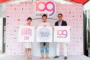 东京109百货启用全新LOGO设计,LOGO征集已成为大趋势