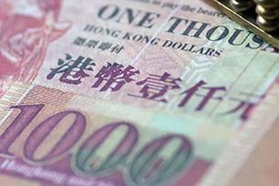 全新港币亮相,五个面额传达香港五大特色