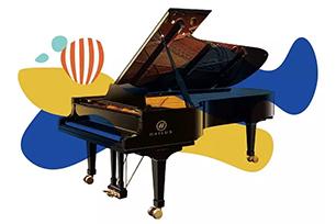 国内知名钢琴品牌海伦钢琴启用全新LOGO设计,品牌全面升级,海伦红很大气