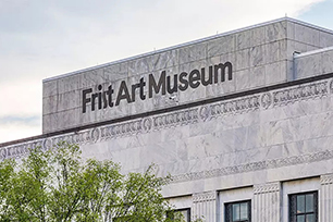 """弗里斯特艺术博物馆品牌重塑,新LOGO设计""""简约而不简单"""""""
