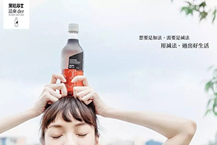 台湾人的回忆,黑松沙士新包装向年轻用户靠齐!
