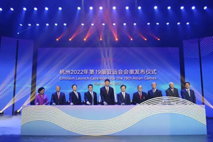 """2022杭州亚运会会徽""""潮涌""""揭晓,扇面形象设计深入人心"""