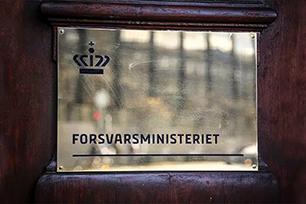 丹麦国防部推出全新视觉识别系统,LOGO设计保留象征国家身份的皇冠