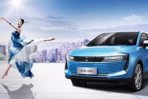 """长城汽车再发力!新能源汽车品牌""""欧拉""""发布全新LOGO设计"""