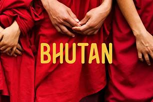 幸福指数最高的国家不丹国家品牌LOGO设计面世,新LOGO设计选用传统纹样加深记忆