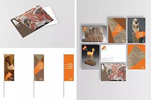 大埃及博物馆开放在即,新LOGO设计外形来源于建筑的独特视角