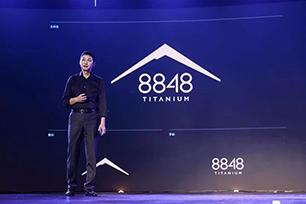 """8848品牌升级,钛金""""贵族""""手机新LOGO设计增加珠峰形象"""