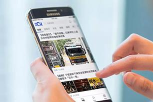 """香港互联网公司""""香港01""""新LOGO设计斜切处理有个性,新形象设计拥有无限可能"""