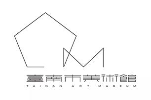 大师之作就是品质保证?原研哉操刀台南市美术馆LOGO设计,遭吐槽!