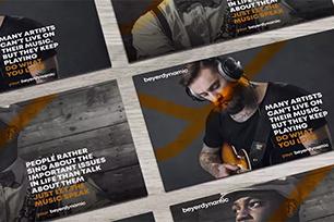 著名音频设备品牌拜雅启用全新LOGO设计,昂贵和品质的象征