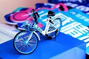 """""""出行新势力""""的哈罗单车更名为""""哈啰出行"""",全新LOGO设计倾斜6度,倡导轻松出行"""