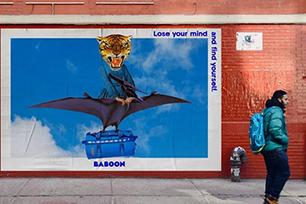 美国户外冒险品牌Baboon启用全新LOGO设计,反空间感让特性变得夸张