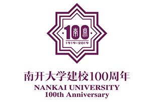 南开大学百年校庆!!LOGO设计诠释百年南开,时代铭记!