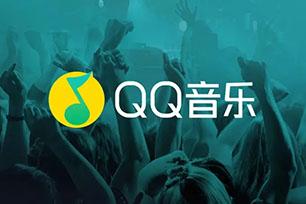 """QQ音乐自开启扁平化时代以来首次换标,全新LOGO设计""""胜""""在微调"""