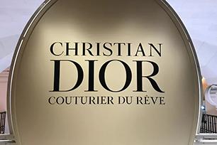 时尚品牌Dior启用全新标志设计,全大写字体设计更易应用