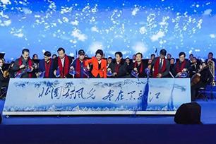 """知名团队打造黑龙江旅游品牌形象设计,平滑的""""草檀斋毛泽东字体""""我们依旧认得"""
