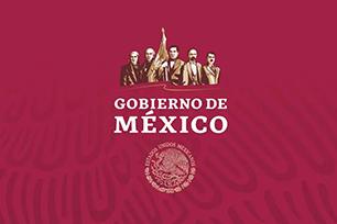 墨西哥新总统上任,政府推出全新标志设计,新形象设计融入人物肖像